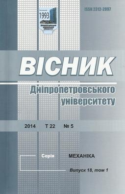 Зображення домашньої сторінки журналу